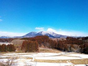 青空に映える那須連山
